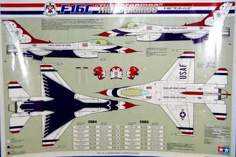 F 16 Tamiya 1 32 Thunderbird
