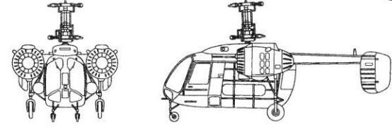 Decals Kamov Ka-26 Volkspolizei DDR-VPK